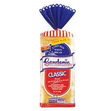 Gardenia Sliced Bread