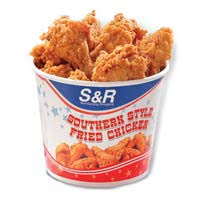 10pcs Southern Style Fried Chicken