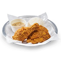 2pcs crispy fried chicken with rice and gravy
