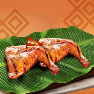 Chicken Inasal Paa-Buddy