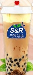 Classic Brown Sugar Boba Milk Tea-Regular (x4)