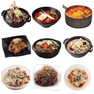 YOREE KOREAN MEALS