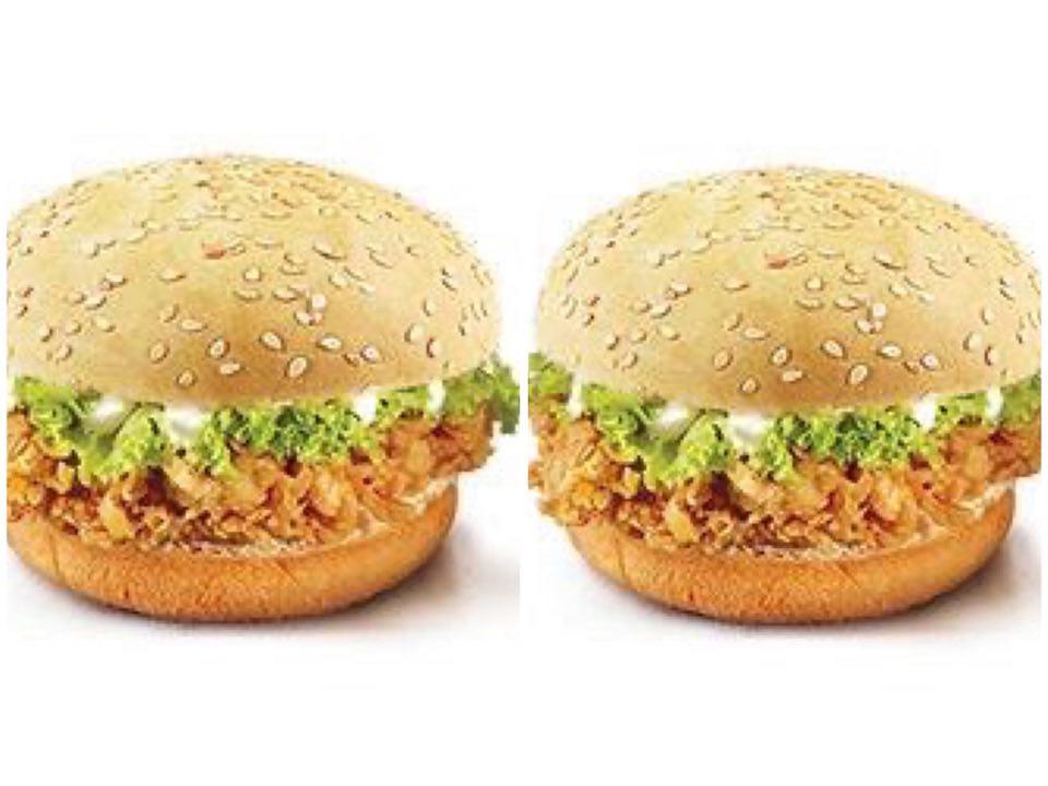 2 Spicy Zinger Chicken sandwich