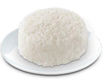 2 Extra Rice