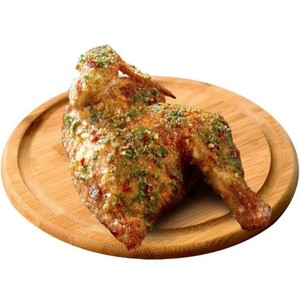 Chimichurri Chicken (Half)