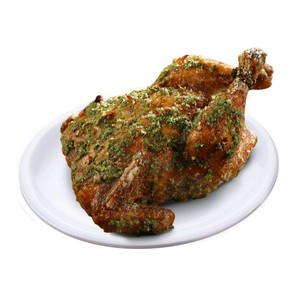 Chimichurri Chicken (Whole)