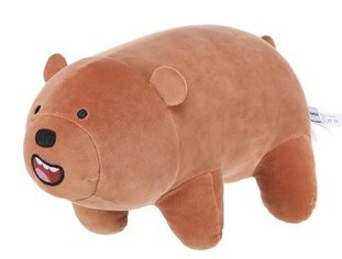 16 INCHES BROWN ICE BEAR