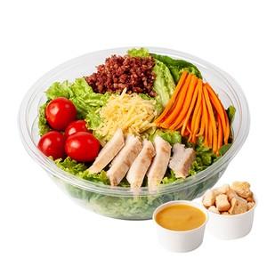 S&R Chicken Caesar Salad